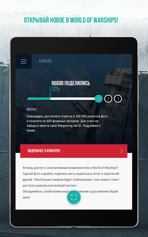 PortHub- screenshot