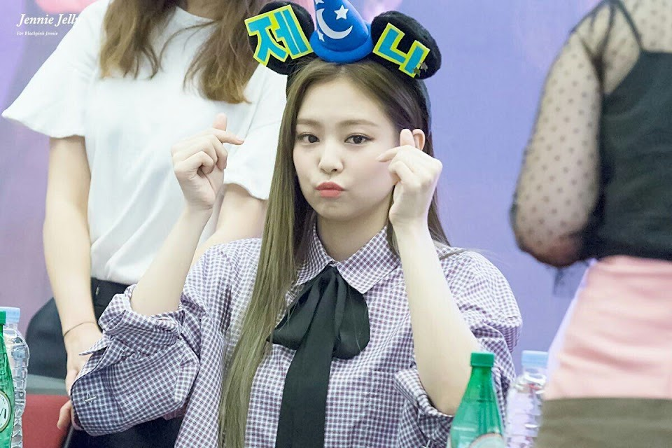jennie cute
