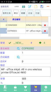 Eastop Mobile ERP System- screenshot thumbnail