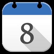 HK Calendar 2019 / 2020 (Voice Input Event)