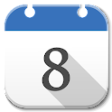 HK Calendar 2018