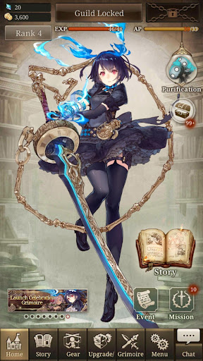 SINoALICE apkpoly screenshots 12