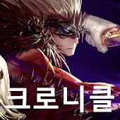 던파 귀검사(남) 크로니클 세트효과 정보
