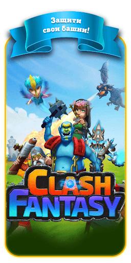 Clash Fantasy - карточная арена  screenshots 1
