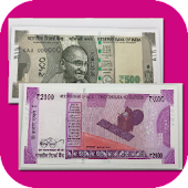 New Indian Currency Note Guide