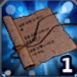 古代の剣術書