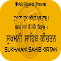 Sukhmani Sahib Path icon