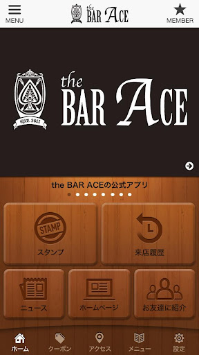 池袋the BAR ACE
