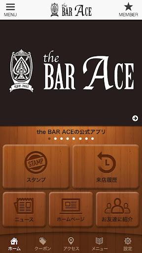 玩免費遊戲APP|下載池袋the BAR ACE app不用錢|硬是要APP