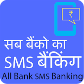 Tải Game SMS Banking for ALL Bank