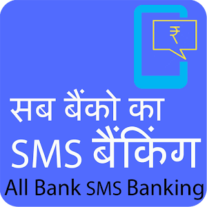 how to register sms banking in corporation bank
