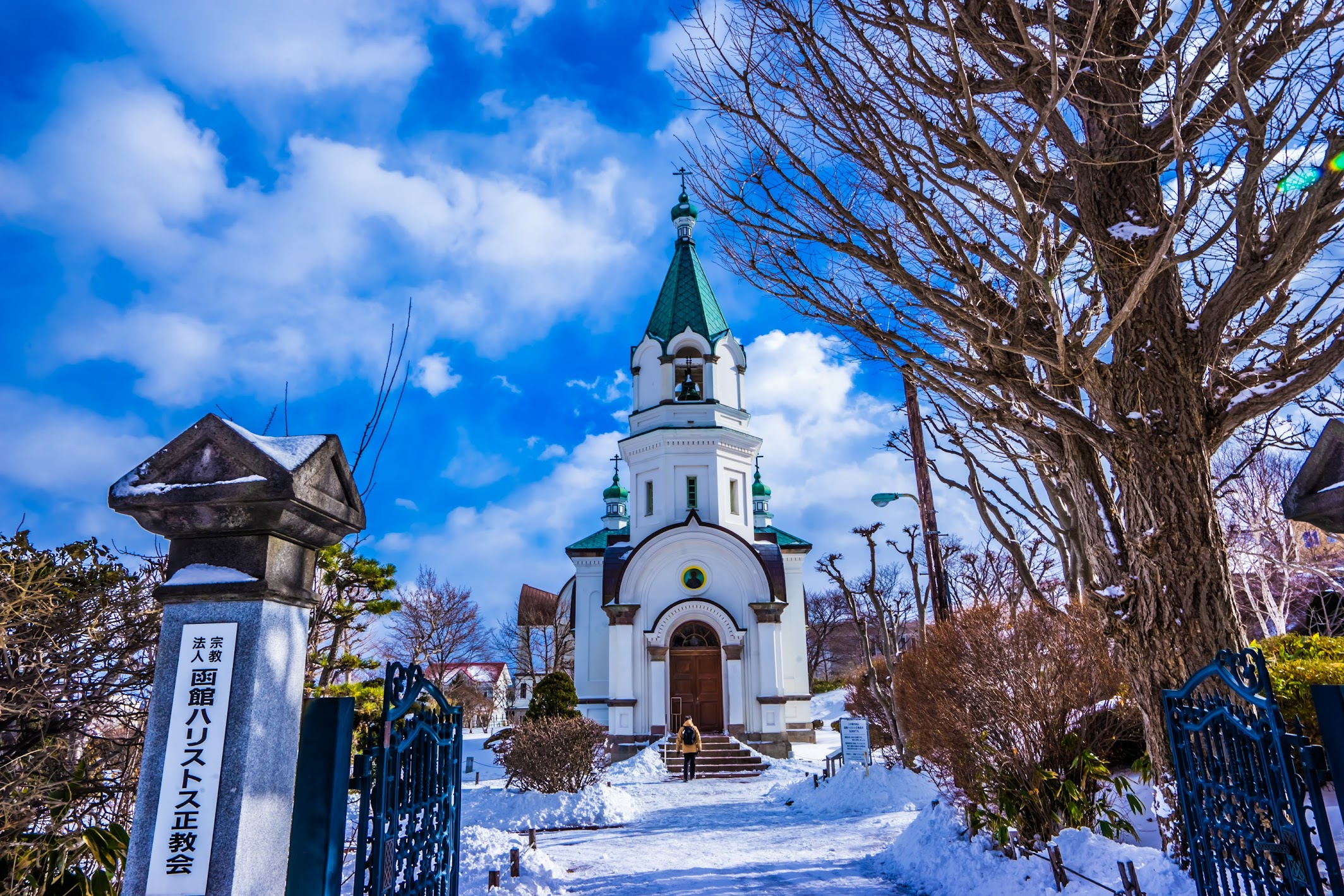 Hakodate Orthodox Church3