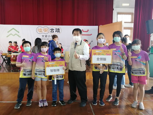2020文資小學堂競賽3