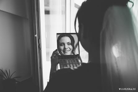 Wedding photographer Jan Liška (janliska). Photo of 30.10.2019