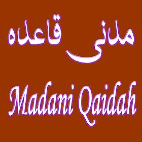 Madni Qaidah