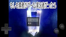 謎のク✳︎ゲー短編集どすえのおすすめ画像4