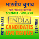 Jharkhand & Delhi Election Schedule & Results 2020 Download on Windows