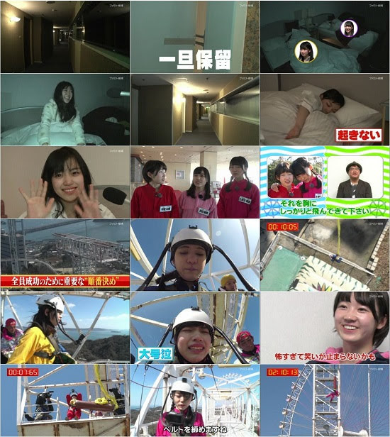 (TV-Variety)(720p) STU48 イ申テレビ ep12 (Final) 180408