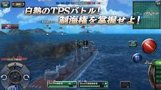 艦つく - Warship Craft -のおすすめ画像4