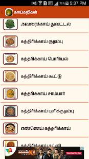 Tamil Recipes - náhled