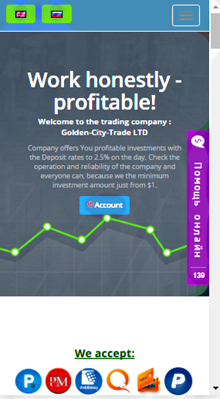 GCT Golden-City-Trade- screenshot