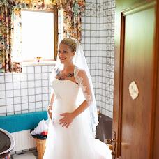 Hochzeitsfotograf Sebastian Mayrhofer (mayrhofer). Foto vom 13.04.2015