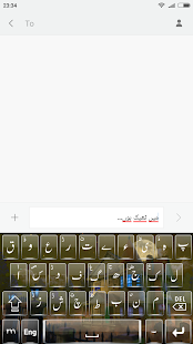 Urdu Keyboard - náhled