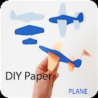 飞行的纸飞机 icon