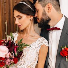 Wedding photographer Misha Bitlz (mishabeatles). Photo of 06.11.2018
