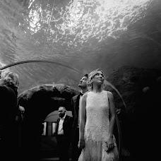 Wedding photographer Sergey Grin (GreenFamily). Photo of 02.03.2017