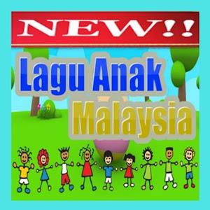 download lagu 1 2 3 khai bahar mp3