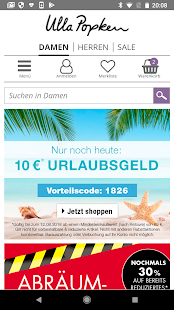 latest ulla popken promo codes