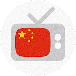 Chinese TV guide - Chinese television programs 1.0