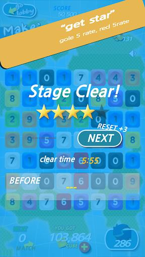10cube|玩解謎App免費|玩APPs