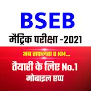 Bihar Board 10th Model paper 2021, 10th objective