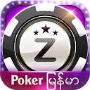 App Download Poker Myanmar - ZingPlay Install Latest APK downloader