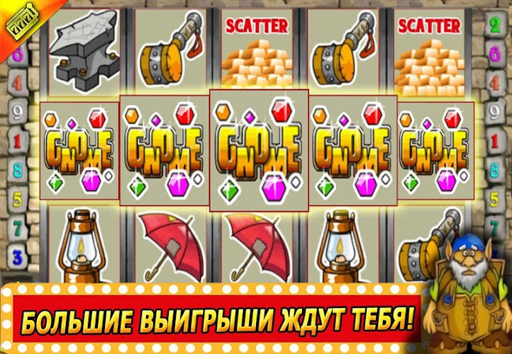 Fruit sensation аўтамат
