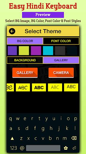 Easy Hindi Typing Keyboard: English to Hindi App Report on Mobile