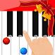 ピアノあそび 〜ぜったいできる!曲がひける!子供向け簡単ピアノ〜