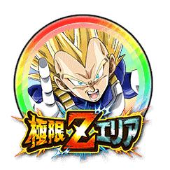 超サイヤ人2ベジータ覚醒メダル[虹]