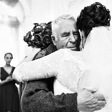 Свадебный фотограф Екатерина Алюкова (EkaterinAlyukova). Фотография от 18.04.2018