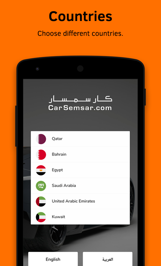 Car Semsar- screenshot