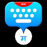 Marathi Voice Typing Keyboard - Speech To Text