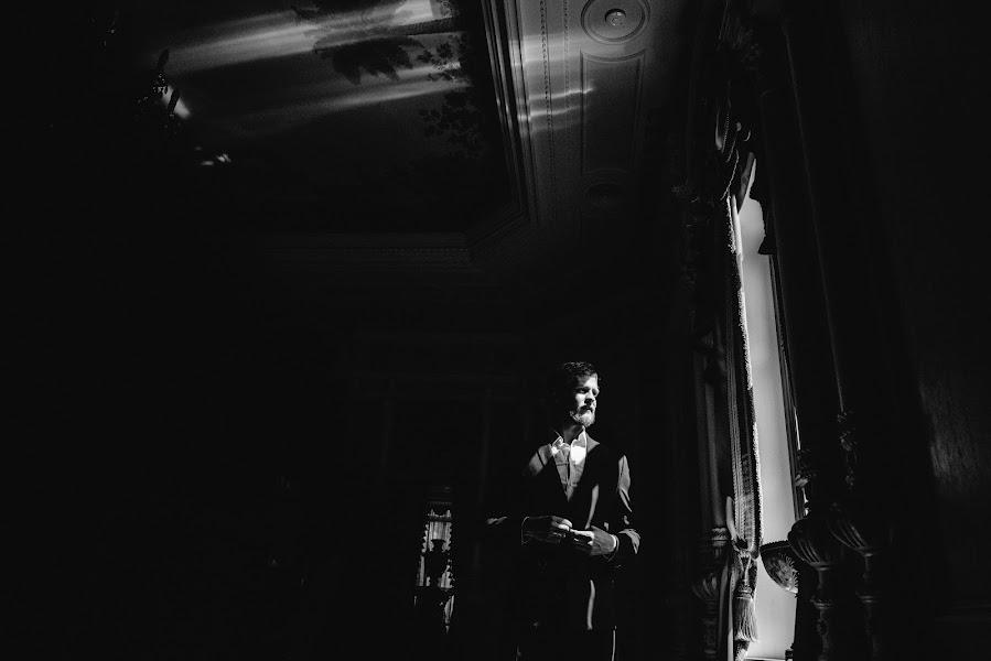 Wedding photographer Vladimir Carkov (tsarkov). Photo of 02.12.2016