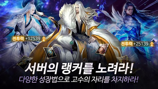 막타- screenshot thumbnail