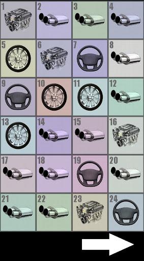 Car sounds screenshots 1