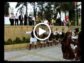 Video: Мирен кръстопът!