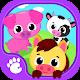 Cute & Tiny Farm Animals - Baby Pet Village (game)