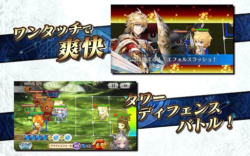 チェインクロニクル3 -チェインシナリオ王道RPG-  screenshots 2