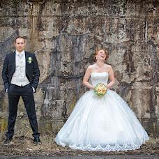 Hochzeitsfotograf Orest Buller (buller). Foto vom 20.07.2016